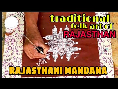 Rajasthani Mandana tutorial    How to draw rajasthani folk art
