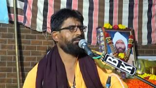 khadakhada Dham Asadhi bija.2018.santavani..Bhavnath Bapu..Dharmik studio.B.K.Sound .botad