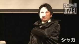 ワタナベエンターテインメントライブBEST 2013年5月12日 表参道GROUND ...