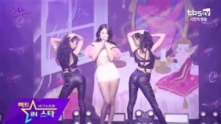 [60fps] Gyeong Ree (경리) 9Muses (나인뮤지스) Blue Moon Showcase Fancam