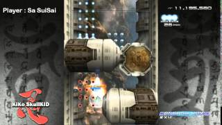 IKARUGA - Pro Playthrough (S++ All Levels / No Deaths)