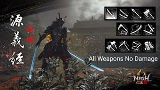 Nioh 2 | Minamoto no Yoshitsune | All Weapons, No Damage, DotW 仁王2 源義經 四周目 全武器 無傷