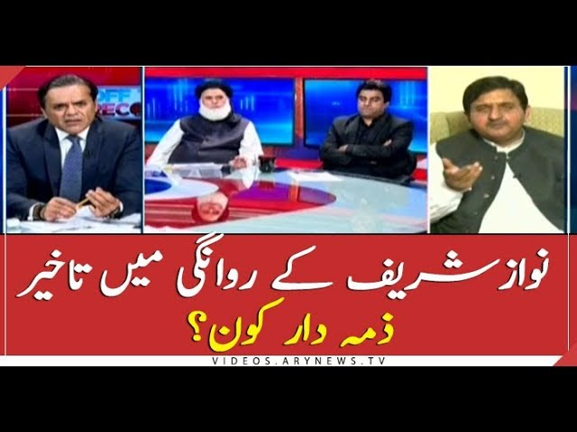 Who is responsible for delay in Nawaz's departure?