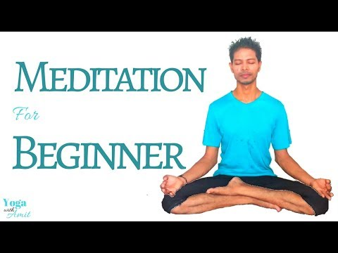 Meditation for Beginners - Yoga with Amit