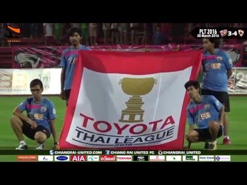 [Toyota Thai League 2016] BBCU 3-4 Chiangrai United [30 March 2016]