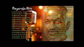 Ilayaraja Night time Melody Songs