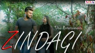 Zindagi |जिंदगी|Audio Song || Sad Song|| Heart Touching song ||Viva Entertainments|Viva Goswami||