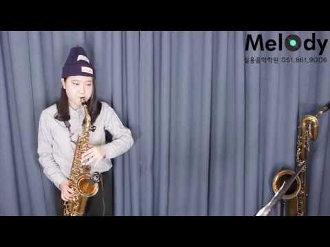 이성우 - 진또배기 색소폰연주 (Jinto-baegi saxophone cover)
