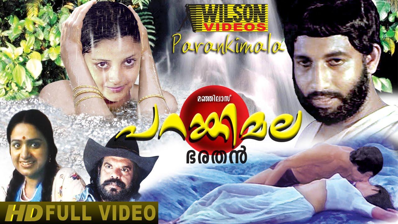 Parankimala (1981) Malayalam Movie Full HD - YouTube