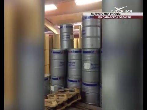 В Тольятти обнаружили подпольное производство моторных масел