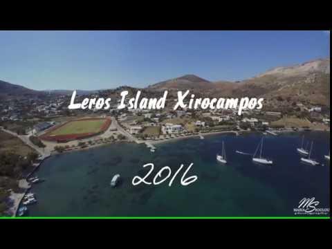 Ξηρόκαμπος Λέρος - Xirocampos Leros