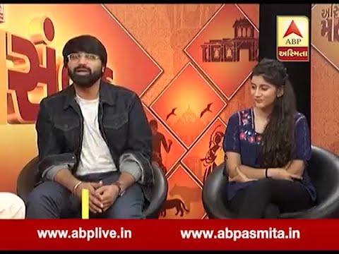 Asmita Mahasamvad: Malhar Thakar And Diksh Joshi