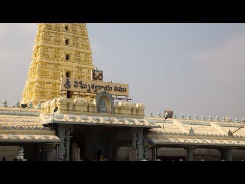 Om Shri Vighneshwaraya Namaha ( ఓం శ్రీ  విఘ్నేశ్వరాయ నమః) - Kanipakam Temple