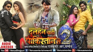 "Dulhan Chahi Pakistan Se 2 | Pradeep Pandey ""Chintu"" 