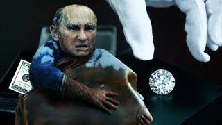 Плакали алмазы Путина