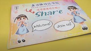 Publication Date: 2020-11-20 | Video Title: 培培德德陪你開心Share