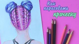 Как нарисовать волосы / Рисуем прическу девушки, пучки | Уроки рисования | Art School