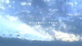 谷 川 俊 太 郎/朝のリレー」