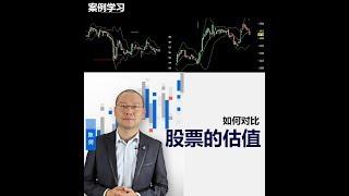 股票学习 股票的估值 案列 Aeon Credit股票