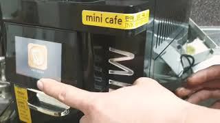 JNK 커피82채널 커…