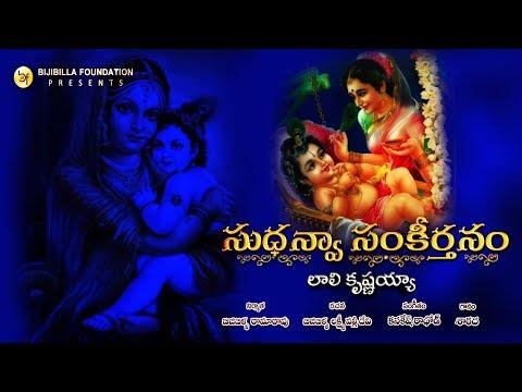 Laali Krishnaiah - Sarada Sai