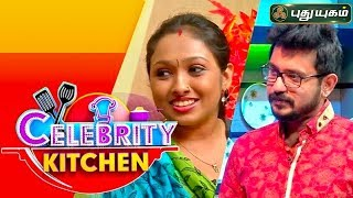 Celebrity Kitchen 18-10-2015 with Actors Eswar & Jaisree full hd youtube video 18.10.15 | Puthuyugam Tv shows 18th October 2015 at srivideo