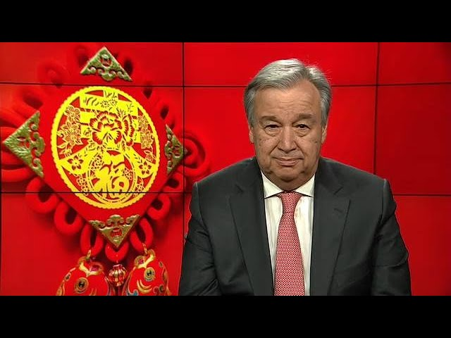 António Guterres (UN Secretary-General) video message for Lunar New Year