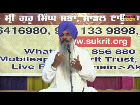 033 HFL 3 Day 03 24April2016 SumUp Giani Kulwant Singh Ji