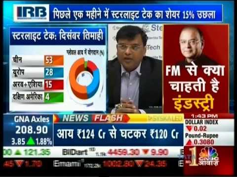 Anupam Jindal, CFO, Sterlite Technologies in conversation with CNBC Awaaz for Q3FY17