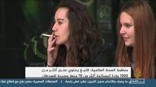 دراسة: آثار مدمرة بعد تدخين علبة سجائر واحدة