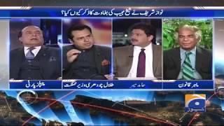 Nawaz sharif, sheikh Mujeeb ki baghawat ka zikar kun kiya?Capital Talk