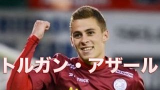 トルガン・アザール プレーまとめ ボルシアMG|Thorgan Hazard|Goals & Skills & Assists|Borussia Mönchengladbach