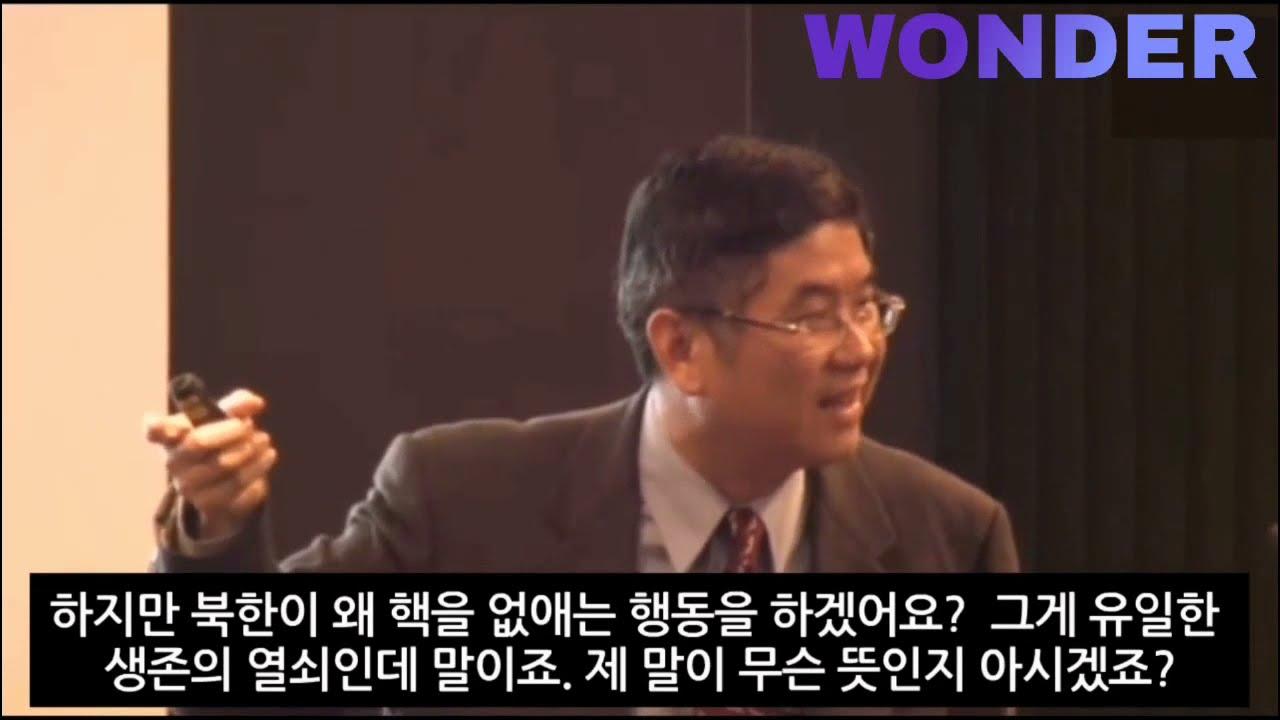 국제정치 강연을 듣던 뉴질랜드 교수진들과 학생들이 한국의 놀라운 발전에 감탄하는 상황