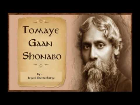 Tomay Gaan Shonabo | By, Jayati Bhattacharya | Album, Alas Bansi | Released from ANANYO MUSIC