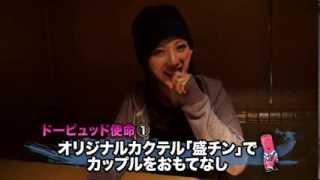 [2013.02.22 配信] 毎度お騒がせします、横山美雪でございます。 この...