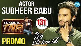 Actor Sudheer Babu Exclusive Interview - Promo | Nannu Dochukunduvate Movie | Frankly With TNR #131