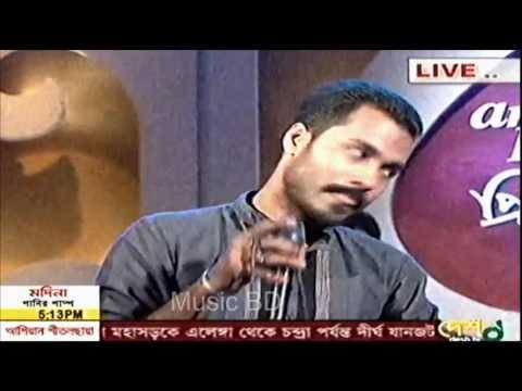 aaj Brishtir din by Opu live show with n0ngor