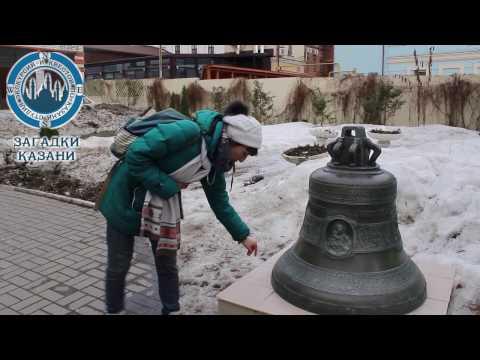 Секреты  Никольского Кафедрального собора Казани