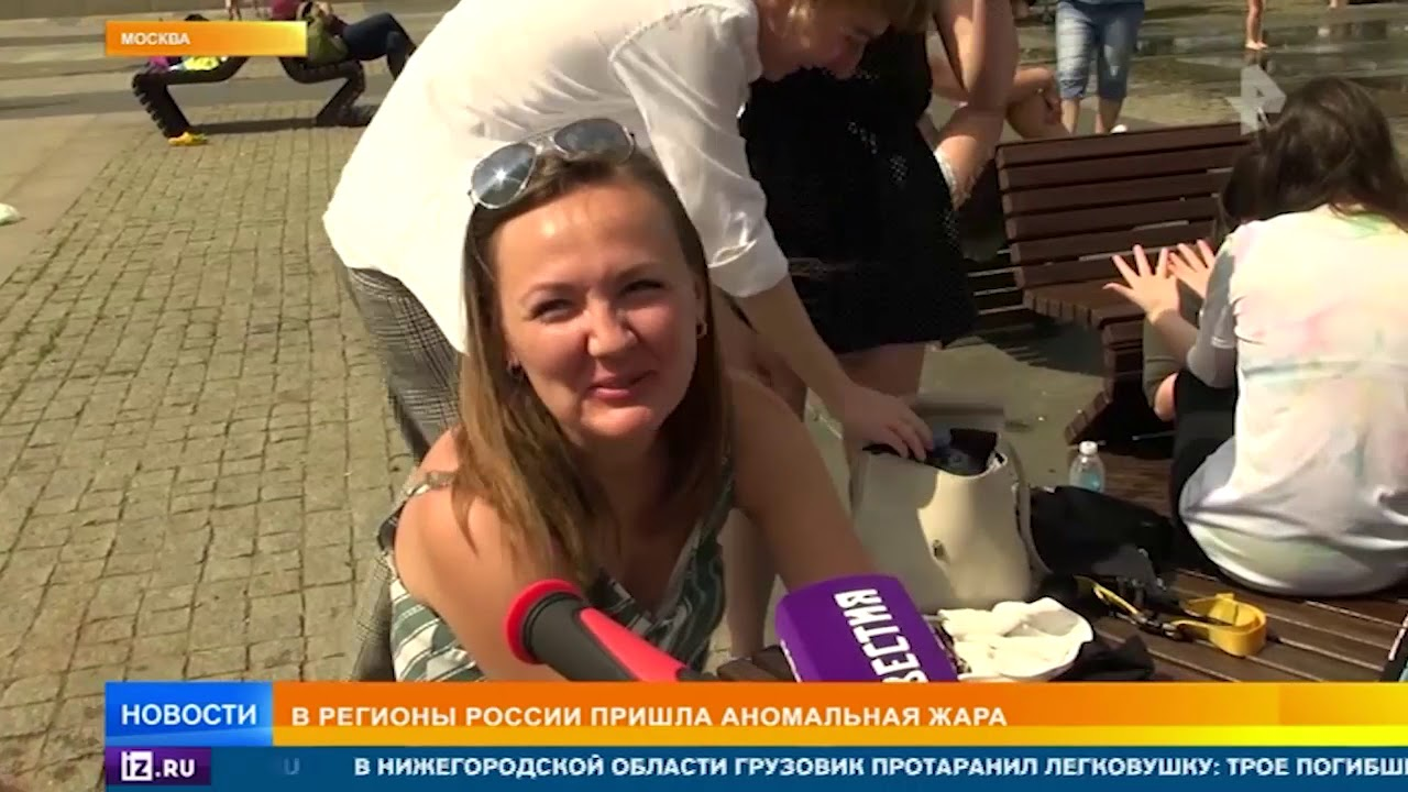 Аномальная жара захватила Россию
