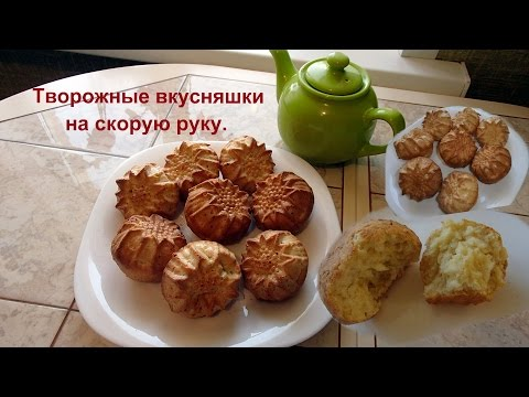 Капкейки с кремом внутри пошаговый рецепт с фото на Поварру