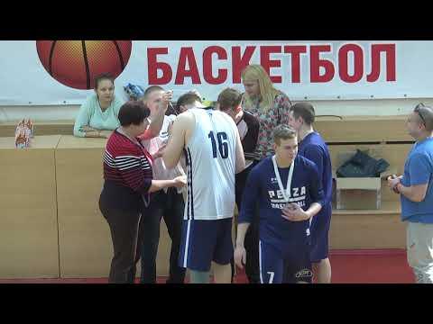 Церемония награждения сезона 2018-2019 гг