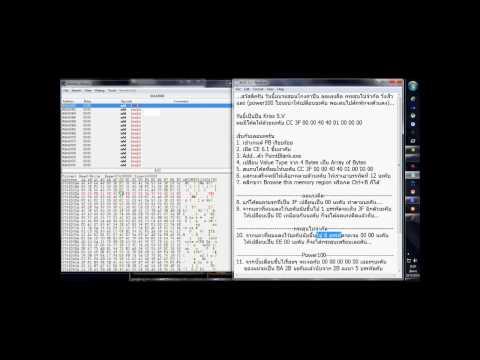 CE: KrissS.V - ลดแรงดีดกระสุนไม่จำกัด By [AT] 20/03/2012