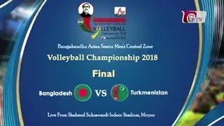 Bangladesh vs Turkmenistan || Final Match || Bangabandhu International Volleyball Tournament 2018