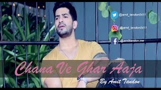 Channa Ve Ghar Aaja | Amit Tandon | Love Song | Official 2017