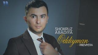 Shoxruz (Abadiya) - Oddiyman   Шохруз (Абадия) - Оддийман (music version)