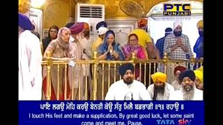 Prabh Milbe Ko Preet Man Lagi - Bhai Ravinder Singh Ji 01 June 2018