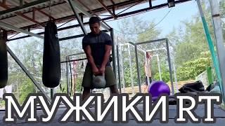 Силовой комплекс упражнений с гирей на все тело. Тренировки с гирей дома.