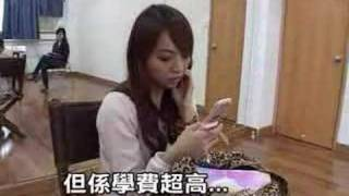 美女網劇 SENTFUN FUN TV RubyLau 新人王試鏡直擊 03
