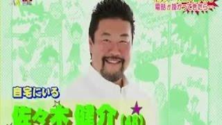 仲良し夫婦の北斗晶さんと佐々木健介さん。 なんと息子さんが英語ペラペ...