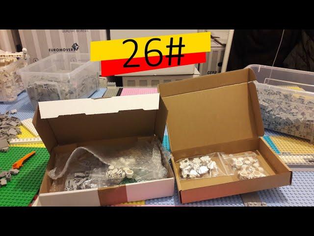 Lego Haul 26# Mehr Storm Troopers !!!!